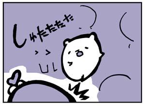 amimami2.jpg