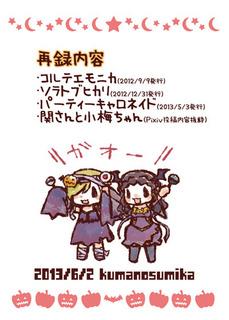arikui_3.jpg