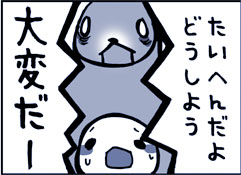 gyagu_1.jpg