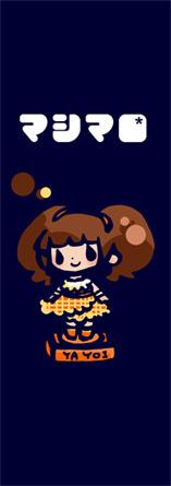 masimaro_1.jpg