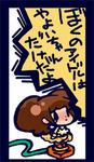 masimaro_3.jpg