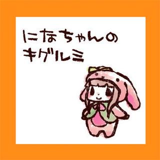 ninahon1_01.jpg