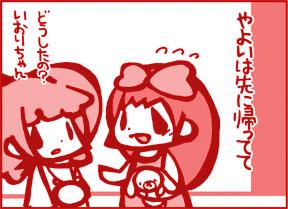yayoio_1.jpg